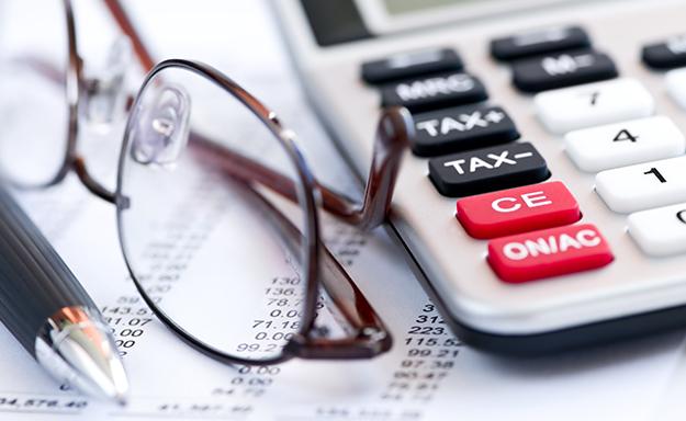 Priogramul de conformare fiscală