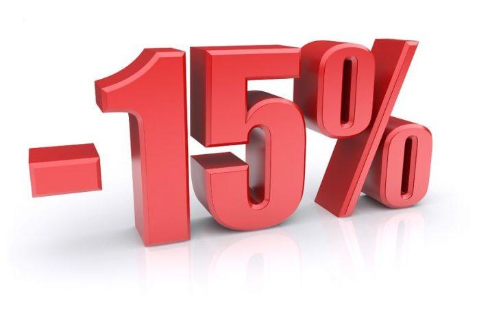 Reducere la impozitul pe bunurile imobiliare