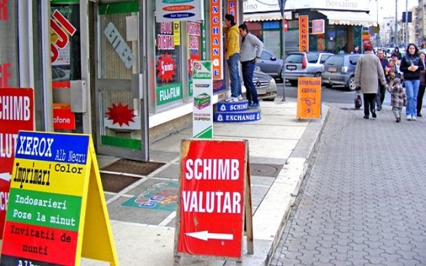 Sancțiuni aplicate unităților de schimb valutar