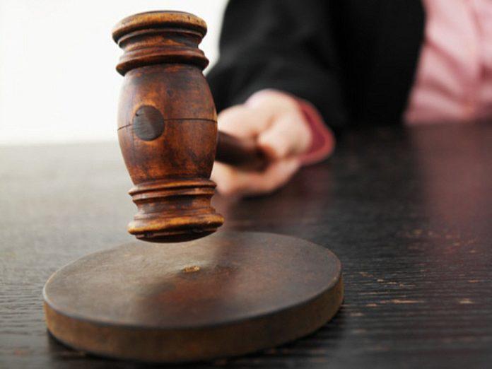 instanta de judecata